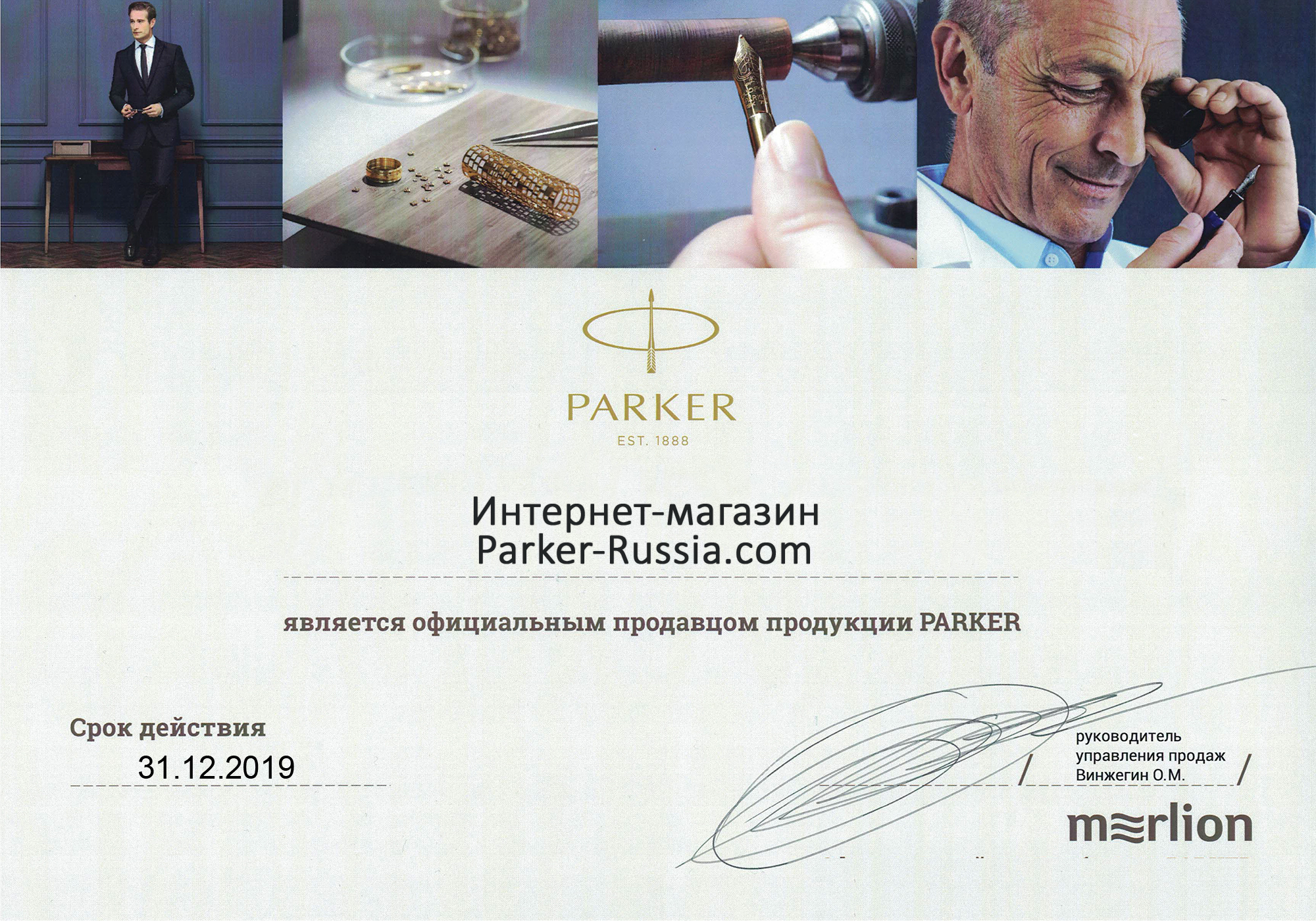 parker russia1