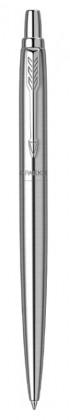 Шариковая Ручка Parker Jotter Monochrome Xl Grey Ct