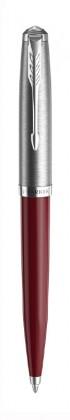 Шариковая Ручка Parker 51 Core Burgundy CT M