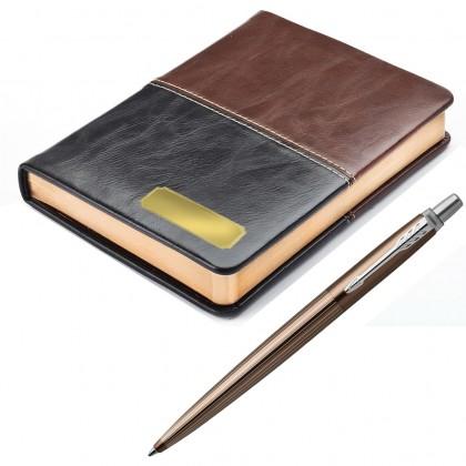 Подарочный набор с ежедневником JOTTER Brown