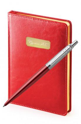 Подарочный набор Parker Jotter Kensington Red Sidney